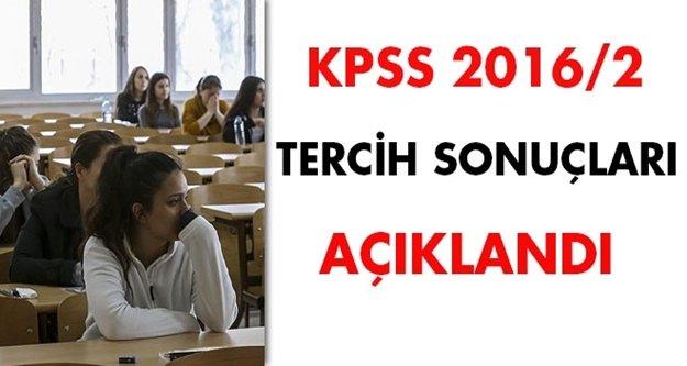 KPSS 2016/2 yerleştirme sonuçları açıklandı