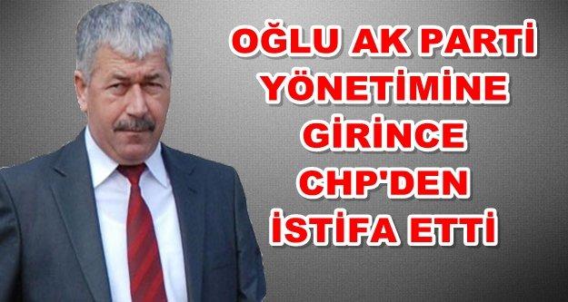 Olay isim CHP'den istifa etti