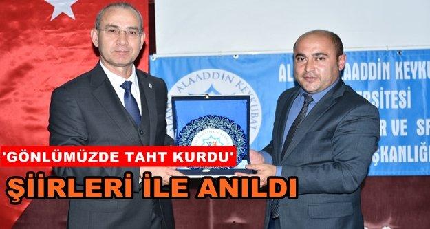 ALKÜ'de Mehmet Akif Ersoy anıldı