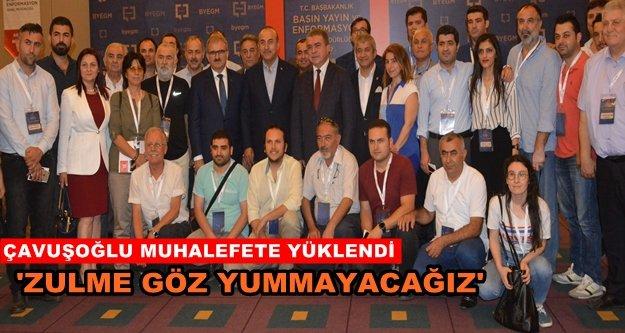 Bakan Çavuşoğlu: 'CHP kardeşlerimizi satmaya alışık'