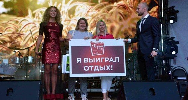 Türkiye Festivali, Moskova'da gönülleri fethetti