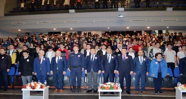 AKM'de İstiklal Marşı'nın 98'inci yılına özel program