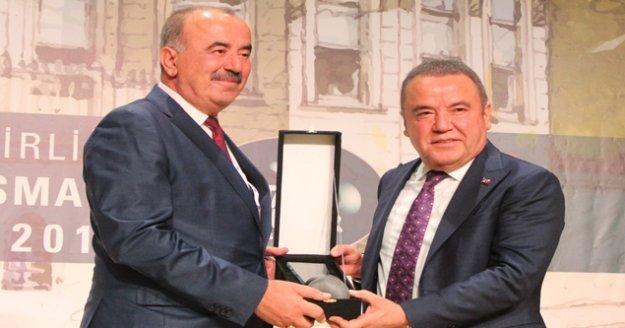 2018 yılı Tarihi ve Kültürel Mirası Koruma Özendirme Yarışması