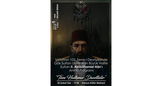 Ak Liseliler'den 2. Abdülhamid Han için anma programı