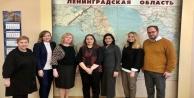 AÜ 'den Rusya ziyareti