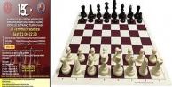 Alanyada ödüllü online satranç turnuvası düzenlenecek!