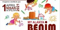 ALTSO#039;dan #039;Alanya#039; konulu Resim yarışması