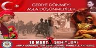 'ŞEHİTLERİMİZİ VE GAZİLERİMİZİ UNUTMAYACAĞIZ'
