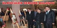 Türkeş'in fotoğraf sergisine yoğun katılım