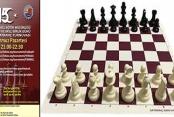 Alanya'da ödüllü online satranç turnuvası düzenlenecek!
