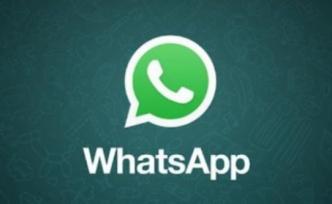 WhatsApp, mesaj iletimini sınırlandırdı