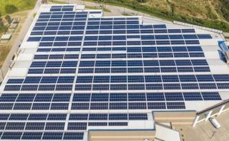 CW Enerji'den koltuk fabrikasına güneş enerji santrali